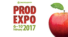 "6 - 10 February. Participation of FSUE ""PSE"" in exhibition Proexpo 2017"